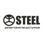 Глушники Steel