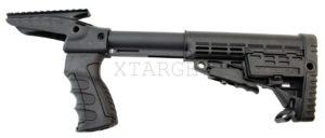 Комплект тактический CAA CRGPT870 для Remington 870, код 1676.03.67