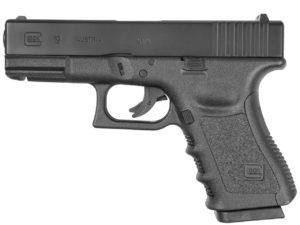 Пневматический пистолет Umarex GLOCK 19, 4.5 мм, шарики ВВ, код 5.8358