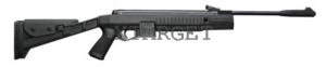 Винтовка пневматическая Webley Spector D-Ram 4,5 мм 24J, код 2370.21.85