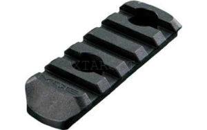 Планка Magpul MOE Polymer Rail Weaver/Picatinny на 5 ячеек пластиковая, код 3683.00.61