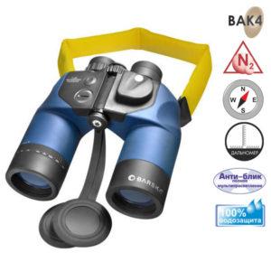 Бинокль Barska Deep Sea 7X50 WP Digital Compass, код 908670