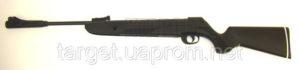 Пневматическая винтовка Magtech 1000 synthetic, код 10000674