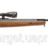 Пневматическая винтовка Benjamin Trail NP XL 1500, код