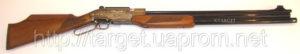 Пневматическая винтовка Sumatra (Суматра) 500, код