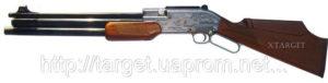Пневматическая винтовка Sumatra Carabin (Суматра), код