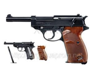 Пневматический пистолет  umarex walther p38, код 5,8089