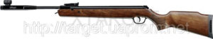 Винтовка пневматическая Walther LGV Master Ultra 23J, код 600,70,50