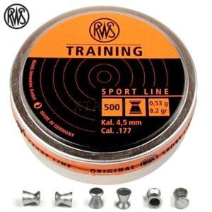 Пули RWS Training 0,53 гр., 500шт., код um