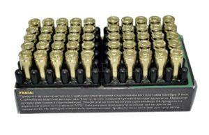 Патроны холостые пистолетные P.A.K 9 мм. (50шт.), код Z24.7.3.012