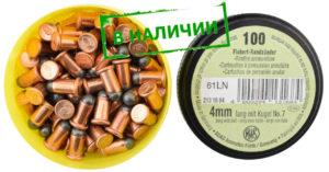 Патроны Флобера RWS Dinamit Nobel 4 mm, 100шт/уп., поштучно тоже продаем, код 1207.01.01