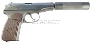 Пистолет флобера СЕМ ПМФ-1МП, 4 мм с удлин., полир., код 1662.02.82