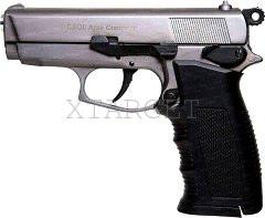 Пистолет стартовый Ekol Aras Compact серый, код 1420.00.09
