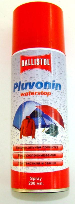 Пропитка Clever Ballistol Pluvonin 200мл. водоотталкивающая, код 429.00.20