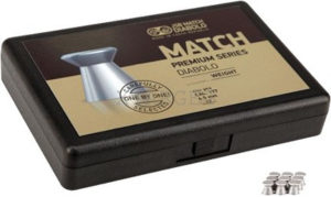 Пульки JSB Match Premium light 4.48мм, 0.475г (200шт), код 1009-200