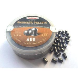 Пули ЛЮМАН Energetic pellets 400 шт., 0,85 г, код 775213
