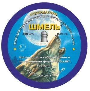 Пули Шмель супермагнум 0,91 гр., код 22647