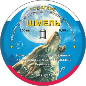 Пули Шмель Томагавк 0.89 гр., код 24013