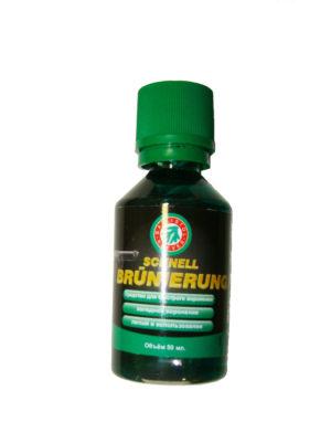 Жидкость Clever  Schnellbrunierung 50мл. для воронения, код 429.00.13