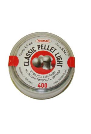 Пули ЛЮМАН Classic Pellets, 0,56 г. по 400 шт., код 775215