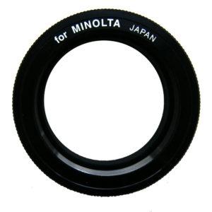 Т-кольцо KONUS T2 RING Minolta, код 1584