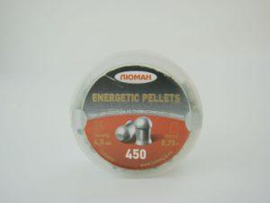 Пули ЛЮМАН Energetic pellets 450 шт., 0,75 г, код 774293