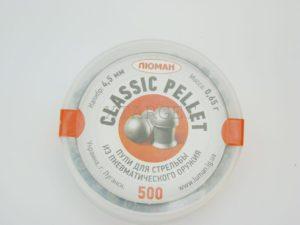 Пули ЛЮМАН Classic Pellets, 0,65 г. по 500 шт., код 775214