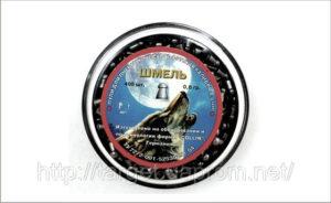Пули свинцовые Шмель Магнум 0,8 гр., код 22650