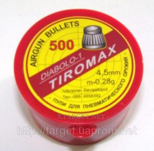 Пули Tiromax 0,28 гр., код
