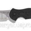 Нож KAI Kershaw Junkyard dog 2.2 1725CB, код 1740.00.85