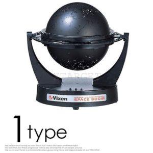 Планетарий Vixen SPACE 800M (made in japan), код 7313