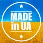 Кронштейни Зроблено в Україні