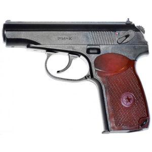Пневматический пистолет Макарова Borner PM-Х, код 79126