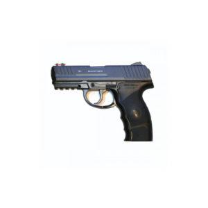 Пневматический пистолет Borner W3000 (C-21), код 79186