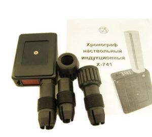 Хронограф ИБХ XR-1000, код Z2.5.001