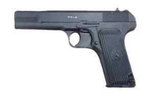 Пистолет пневматический BORNER TT-X 4.5 мм, код TT