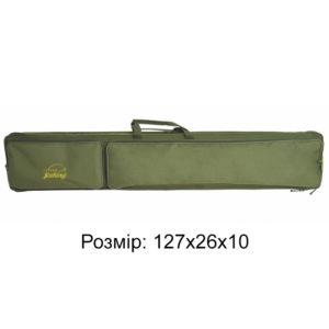 Кофр для удочек жесткий КВ-1, 127х26х10, код КВ-1