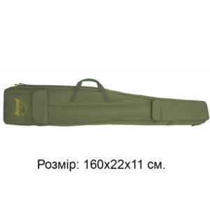 Кофр для удочек двухсекционный КВ-3а, 160х22х11, код КВ-3а