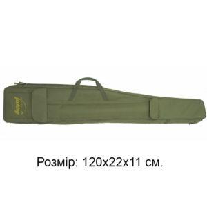 Кофр для удочек двухсекционный КВ-3а, 120х22х11, код КВ-3б