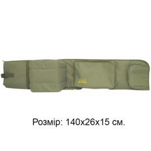 Футляр для удилищ мягкий КВ-8ан, 140х26х15 см, код КВ-8ан