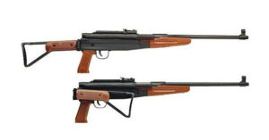 Пневматическая винтовка XTSG B5, 4.5 мм, 165 м/с, код 79377