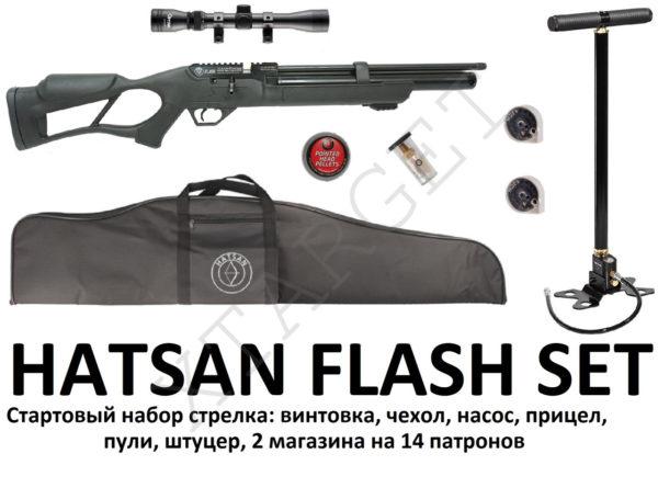 Пневматическая РСР винтовка Hatsan Flash 4.5 мм (Set), в наборе насос, прицел, чехол, пули, 2 магазина, код Flash Set