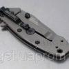 Нож KAI Cryo SS Folder TI, код 1740.01.39 92299