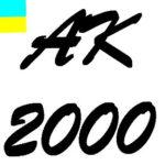 Кронштейни AK 2000
